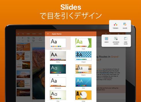 OfficeSuite スクリーンショット 16