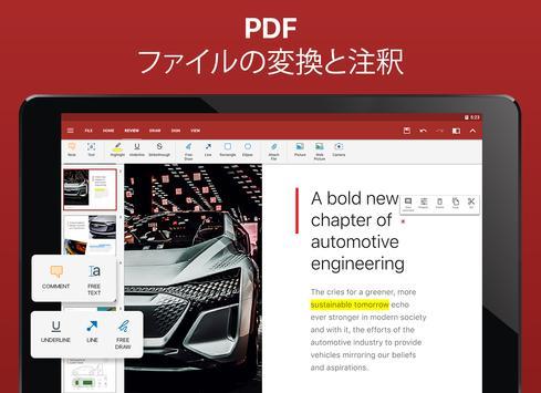 OfficeSuite スクリーンショット 17
