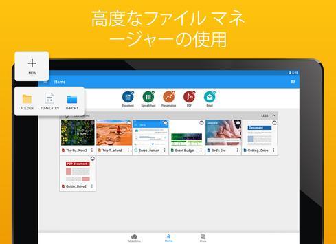 OfficeSuite スクリーンショット 11