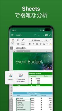 OfficeSuite スクリーンショット 1