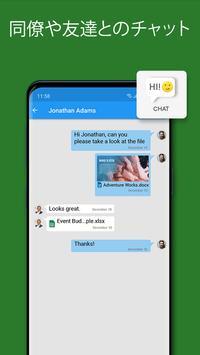 OfficeSuite スクリーンショット 6