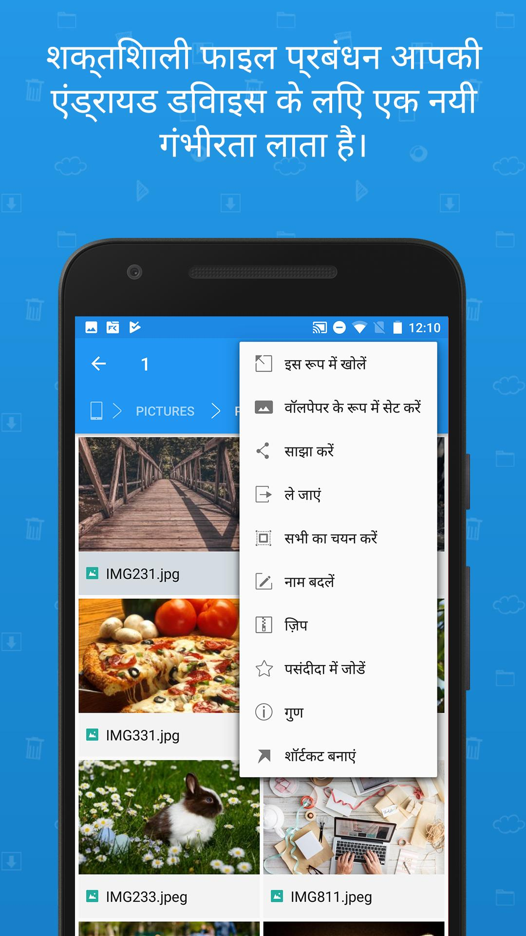 File Commander for Android - APK Download