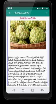 Mokkala Pempakam screenshot 5