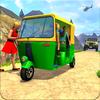 Moderno Auto Tuk Tuk Rickshaw ícone