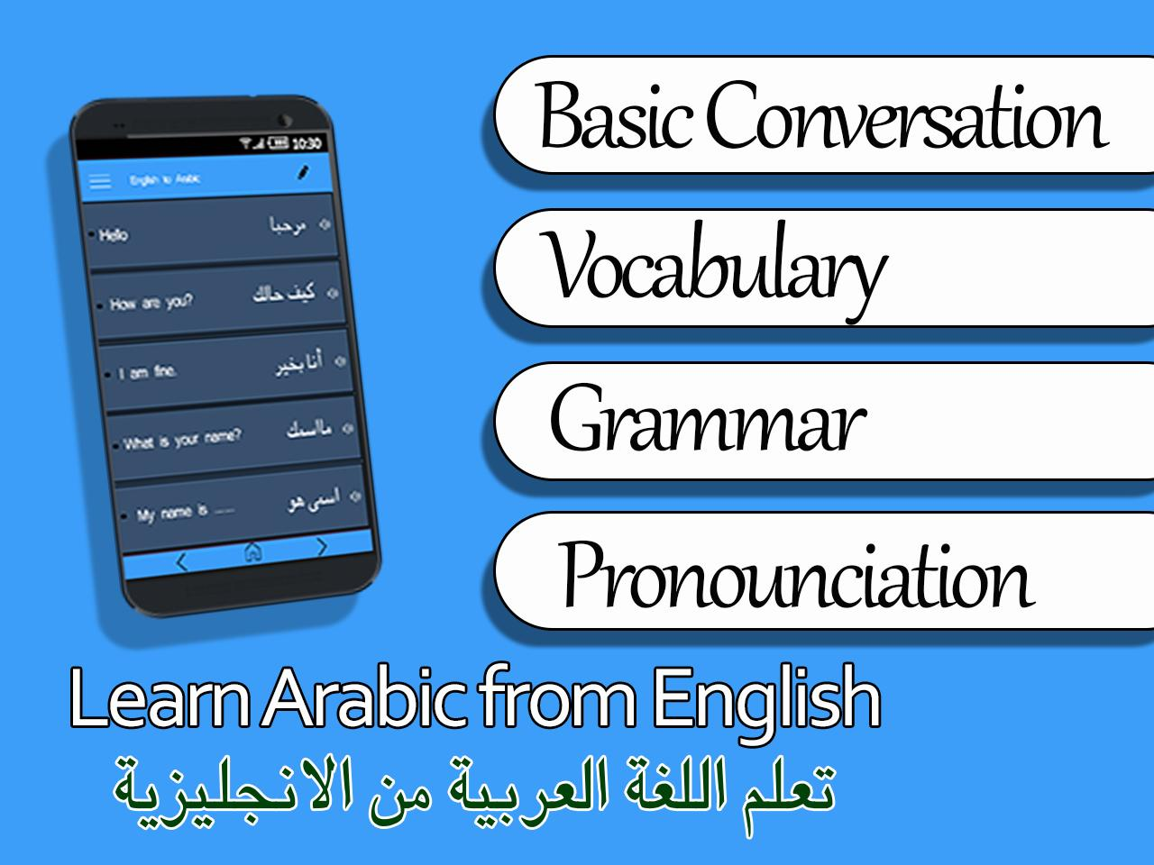 Learn arabic speaking in english free lessons for android apk.