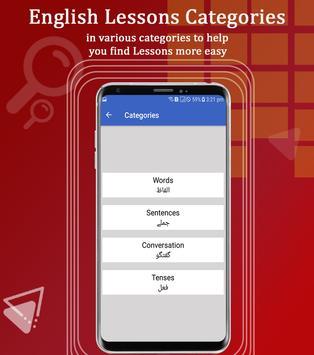 Learn English Speaking in Urdu | انگریزی بولیں poster