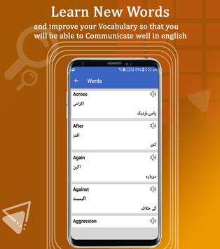 Learn English Speaking in Urdu | انگریزی بولیں screenshot 1