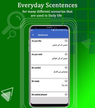 Learn English Speaking in Urdu | انگریزی بولیں screenshot 2