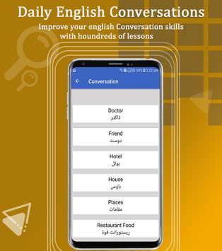 Learn English Speaking in Urdu | انگریزی بولیں screenshot 3