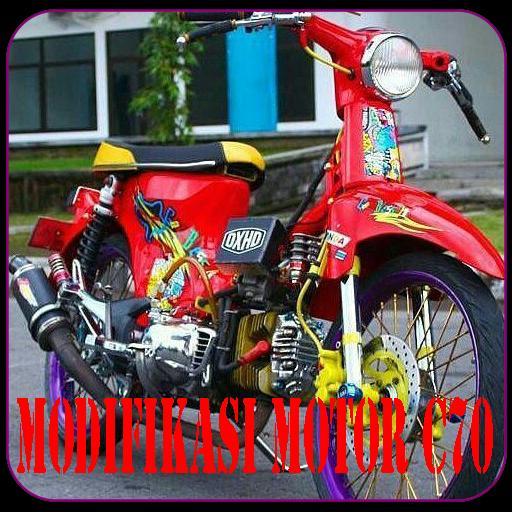 4000+ Gambar Drag Honda 70 HD Paling Keren