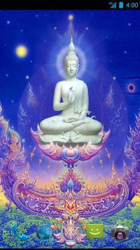 Buddha Wallpapers screenshot 3