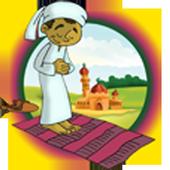 Salah for Kids icon