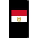 أسعار الموبايلات في مصر