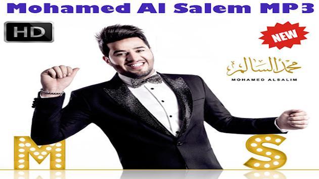 اغاني سالم محمد بدون نت 2019 - Mohamed Al Salem poster