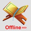 Al Quran Offline APK Android