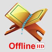 Al Quran Offline simgesi