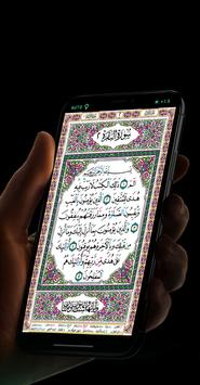 Al Quran Offline bài đăng