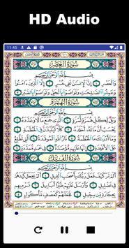 Al Quran Offline ảnh chụp màn hình 1