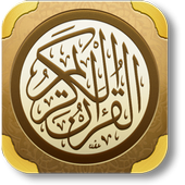 Read Quran icon