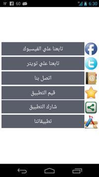 Read Quran screenshot 1