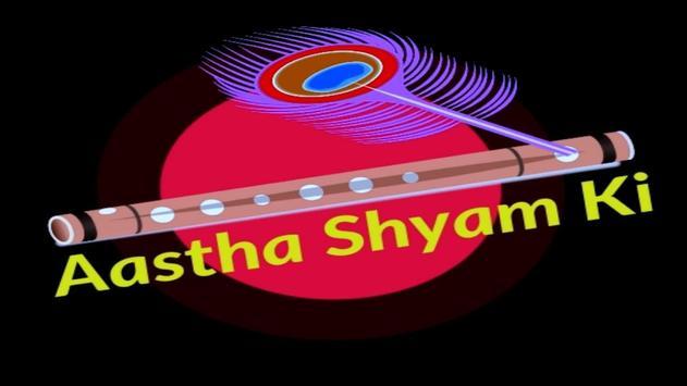 Aastha Shyam Ki poster