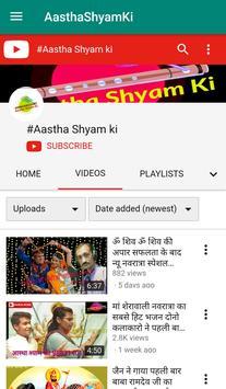 Aastha Shyam Ki screenshot 2