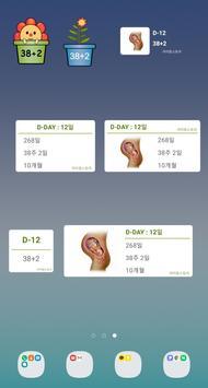 Pregnancy App Tracker screenshot 2