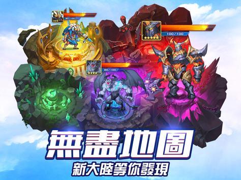 mobile legends 最新 版 下载