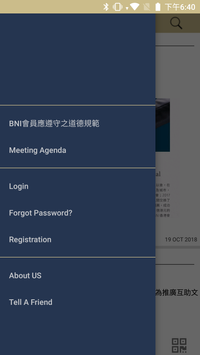 Hong Kong BNI Venture Chapter screenshot 3