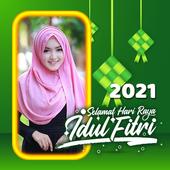 ikon Bingkai Foto Idul Fitri 2021