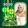 ikon Idul Fitri 2020 Photo Frame Lebaran