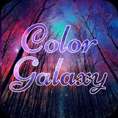 80+ Gambar Tulisan Galaxy Paling Keren