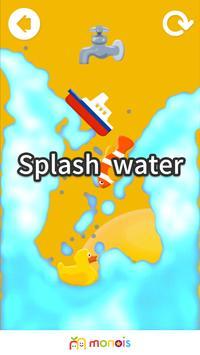 Splash Water Park screenshot 8