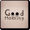 صور لكل المناسبات – بطاقات صباح الخير أيقونة
