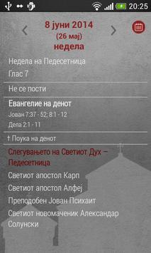 Pravoslaven Kalendar 2021 screenshot 1