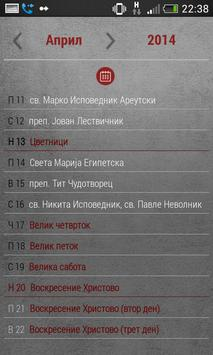 Pravoslaven Kalendar 2021 screenshot 4