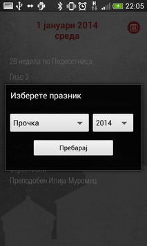 Pravoslaven Kalendar 2021 screenshot 5