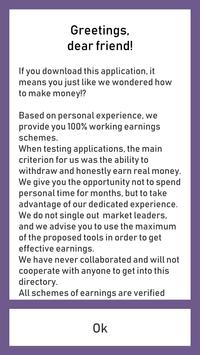 How to Earn: Earnings schemes 2019 screenshot 4
