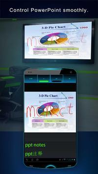 PC Remote Ekran Görüntüsü 5