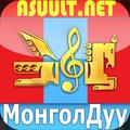 Mongol Duu МонголДуу MongolDuu