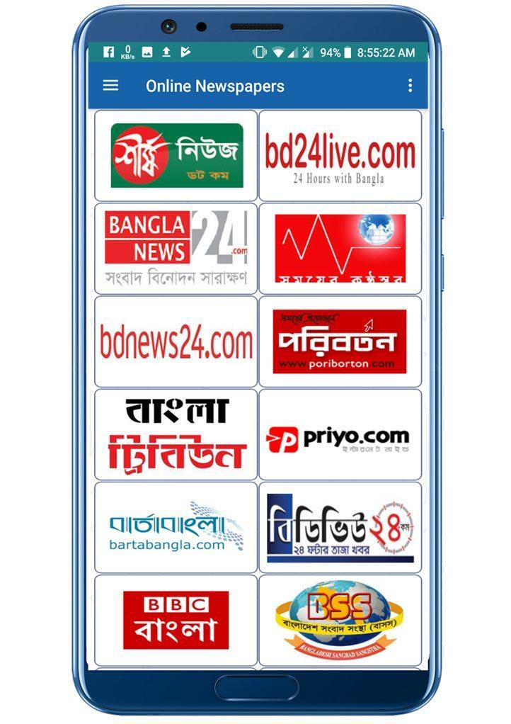 Bangla All Newspapers poster