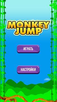 Monkey Jump постер
