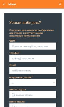 MontenegroHN.com screenshot 1
