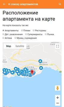MontenegroHN.com screenshot 2