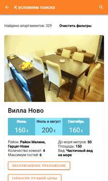 MontenegroHN.com screenshot 3
