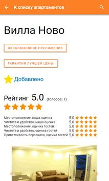 MontenegroHN.com screenshot 4