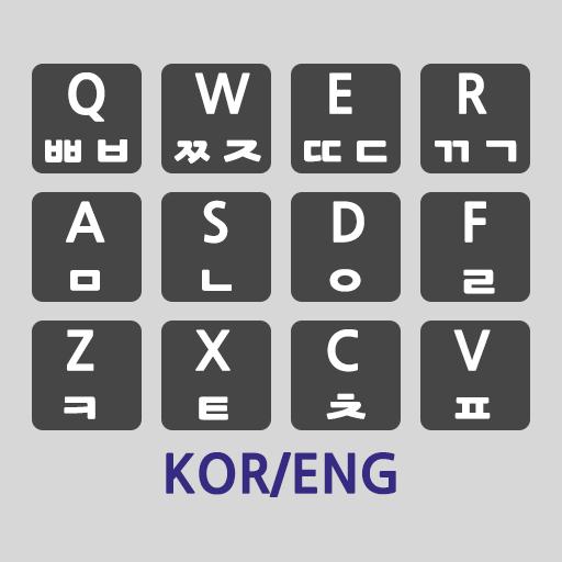 Korean , English keypad mapping