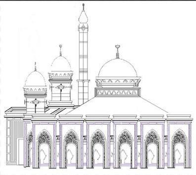 Mosque Design screenshot 7