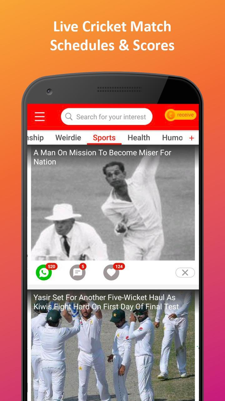 LopScoop for Android - APK Download