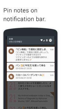 Miminote screenshot 3